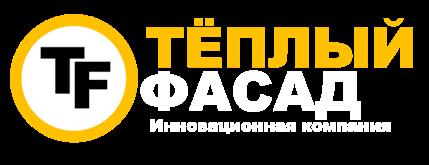 Теплый фасад лого